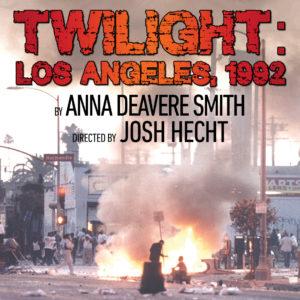 Twilight 1080 title